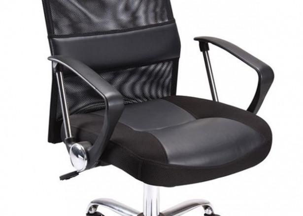 SOPHIE Fauteuil siège chaise de bureau - noir - réglable en hauteur et pivotante