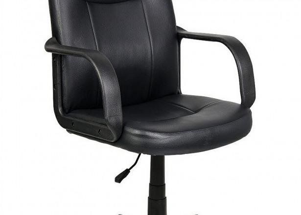 Lilou - Fauteuil chaise de bureau - Simili - Noir